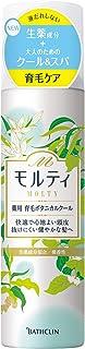 【医薬部外品】モルティ 女性用育毛剤 薬用育毛ボタニカルクール180g 女性向け
