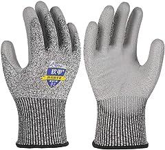 VILLCASE 1 Paar Snijbeschermingshandschoenen Niveau 5 Bescherming Cut Proof Werkhandschoenen Veiligheid Snijden Handschoen...