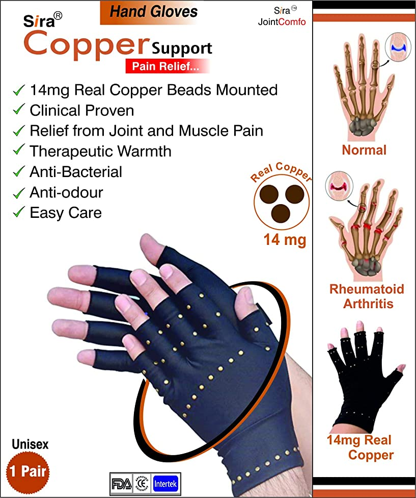 Sira Anti-Arthritis Real Copper Support 14mg Real Copper Beads Mounted Unisex (S)