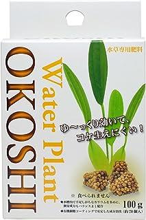 カミハタ 水草専用肥料 OKOSHI 100g