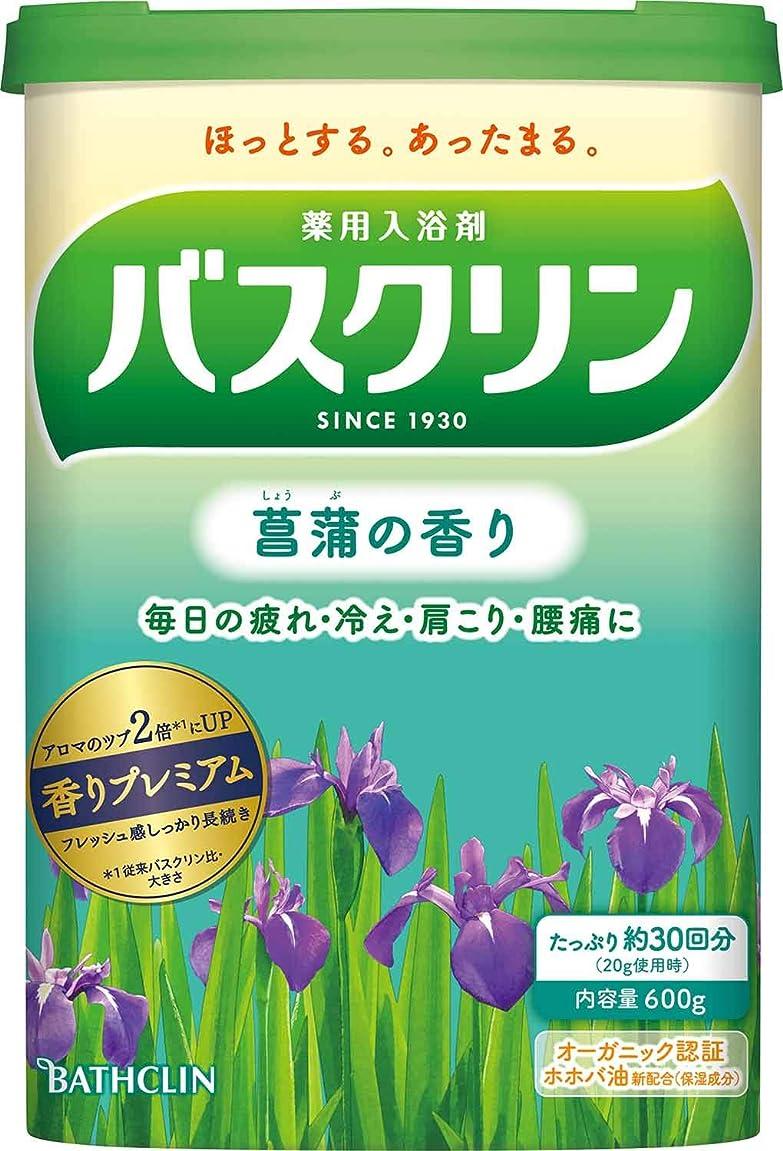 熱四面体賃金【医薬部外品】バスクリン入浴剤 菖蒲の香り600g(約30回分) 疲労回復