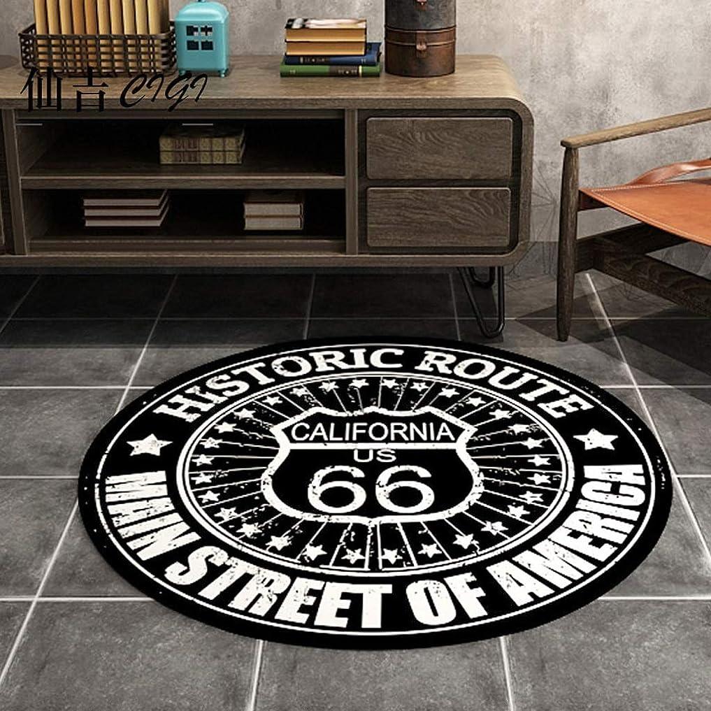 薬局祝福する地理カーペットヨーロッパとアメリカ近代的な単純なラウンドカーペットのリビングルームコーヒーテーブルの寝室のデスクコンピュータの椅子人格ラウンドカーペットマット JSFQ