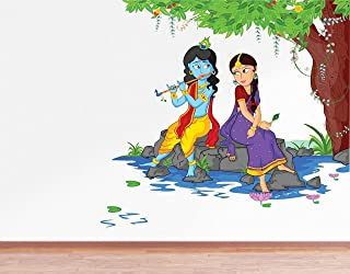 Paper Plane Design Wall Decalslord Krishna Playing Flute With Radha On River Bed' Wall Sticker (Pvc Vinyl 80 cm X 80 cm Mu...