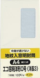 キングコーポレーション 封筒 窓付き 地紋付 洋形0号 100枚 ホワイト Y0MJW100