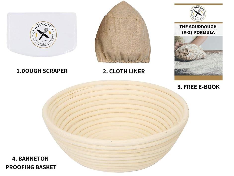 Zea Bakers - Bread Basket, 9 Inch Bread Proofing Basket Set - Includes: Banneton Proofing Basket for Bread Baking, Dough Scraper, Cloth Liner & Free E-Book with Sourdough Starter & Bread Recipe.