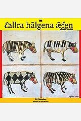 Eallra hālgena ǣfen: All Saints' Evening Kindle Edition