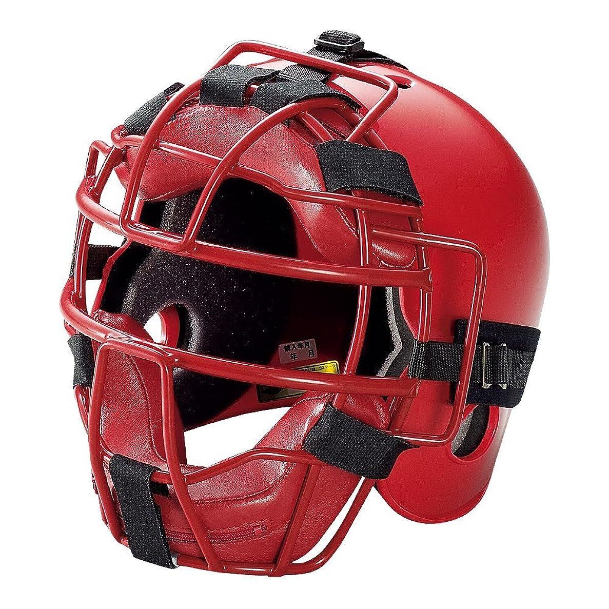 慈善罰損なうアシックス(asics) 野球 ヘルメット 硬式 ジュニア キャッチャー 左右打者兼用 BPH340