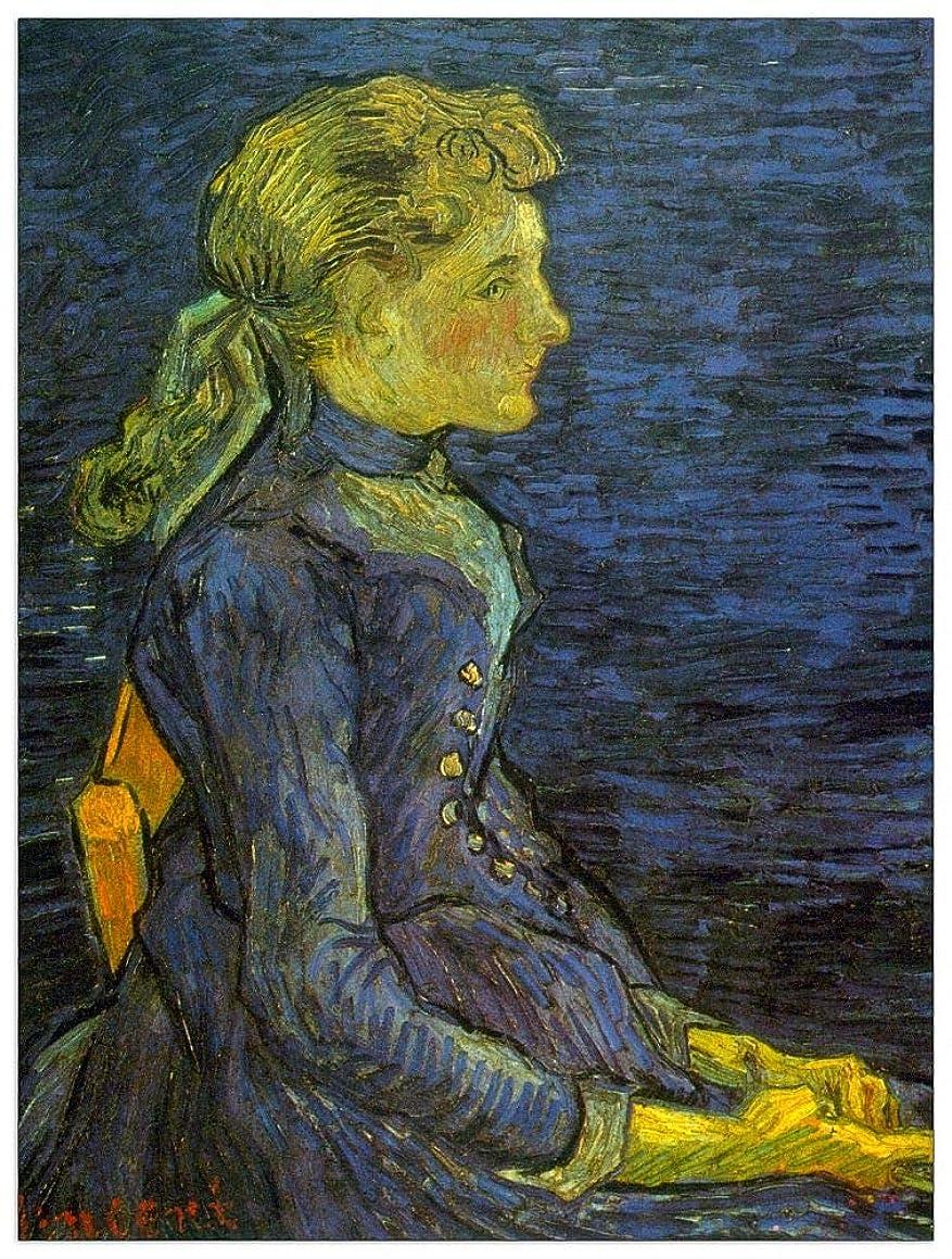 ArtPlaza TW90640 Van Gogh Vincent - Dr Gachet Decorative Panel 27.5x35.5 Inch Multicolored