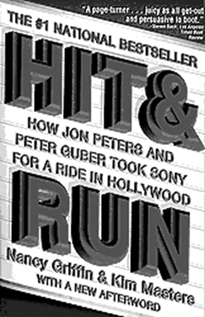 慈悲エンジニア破滅的なHit and Run (English Edition)