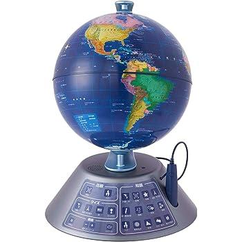 ドウシシャ しゃべる地球儀 パーフェクトグローブ GEOPEDIA NEXT ジオペディア ネクスト PG-GPN19R