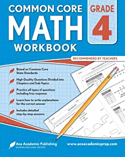4 The Love Of Math Worksheet