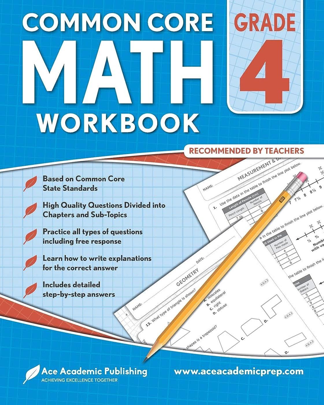 フェデレーションこどもセンター歩行者4th grade Math Workbook: CommonCore Math Workbook