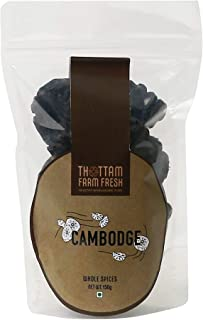 Thottam Farm Fresh Brindleberry/Malabar Tamarind/Cambodge | 100% Pure & Natural | Pesticide Free | Kerala Origin (300g)