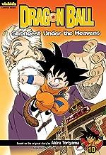 كتاب Dragon Ball: Chapter ، vol. 10