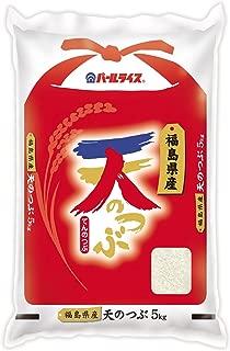 【精米】福島県産 白米 天のつぶ 5kg 令和元年産