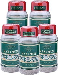 中村食肉 魔法のスパイス マキシマム 140g 5個セット