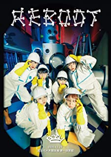 【DVDサイズポストカード付】 REBOOT BiSH (DVD)
