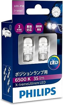 PHILIPS(フィリップス) ポジションランプ LED バルブ T10 6500K 35lm 12V 0.6W エクストリームアルティノン X-treme Ultinon 車検対応 3年保証 2個入り 127976500KX2