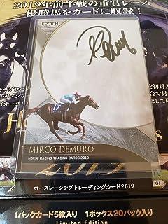 ホースレーシングトレーディングカード2019Vol.1ミルコ・デムーロ現役ジョッキー直筆サインカード/50エポック...