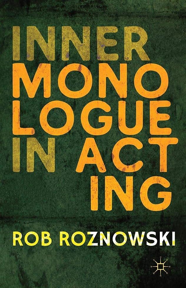 スタッフフルーツ渦Inner Monologue in Acting