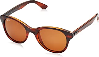 RAY-BAN RB4203 Round Sunglasses, Shiny Striped Havana/Dark Brown, 51 mm