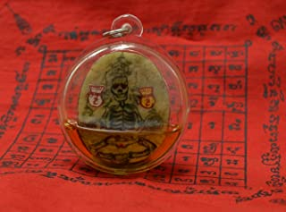 Rare - Unseen Amulets Collection Thai Amulets Gift Charm and Gambling Magic Prai Look Krok PendantLucky in Gambling and Lotto Casino Amulet Wealth Rich Lucky Charm