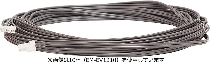 Evasi(エバジー)専用増設用電源ケーブル 20m EM-EV1220