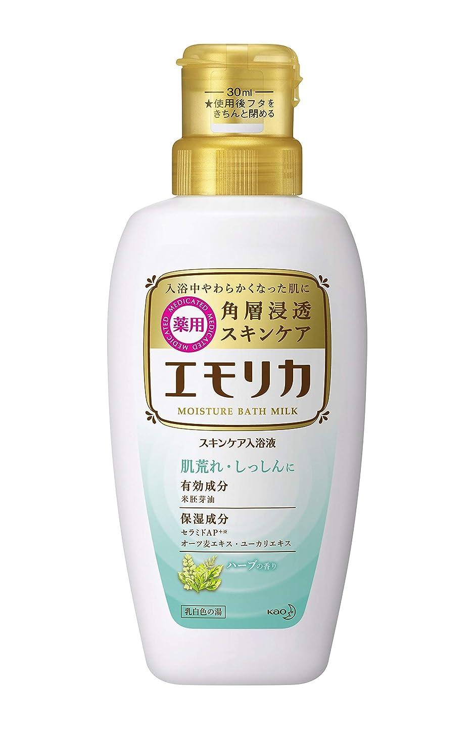フレッシュ合理化敏感なエモリカ 薬用スキンケア入浴液 ハーブの香り 本体 450ml 液体 入浴剤 (赤ちゃんにも使えます)