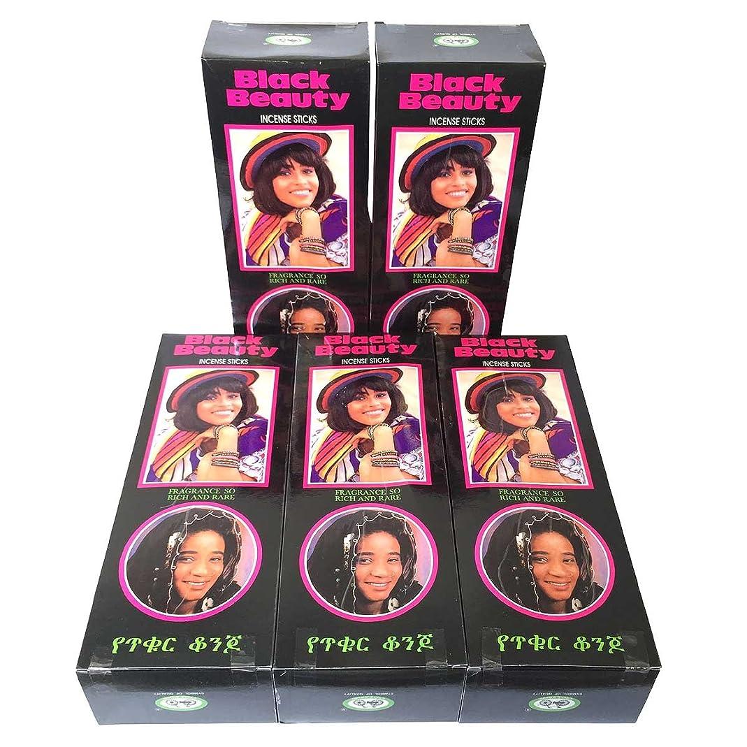 ベテラン小学生ディスパッチブラックビューティー香 スティック 5BOX(30箱)/CYCLE BLACK BEAUTY/ インド香 / 送料無料 [並行輸入品]