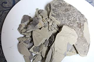 African Ulo Natural Clay - 100 gm