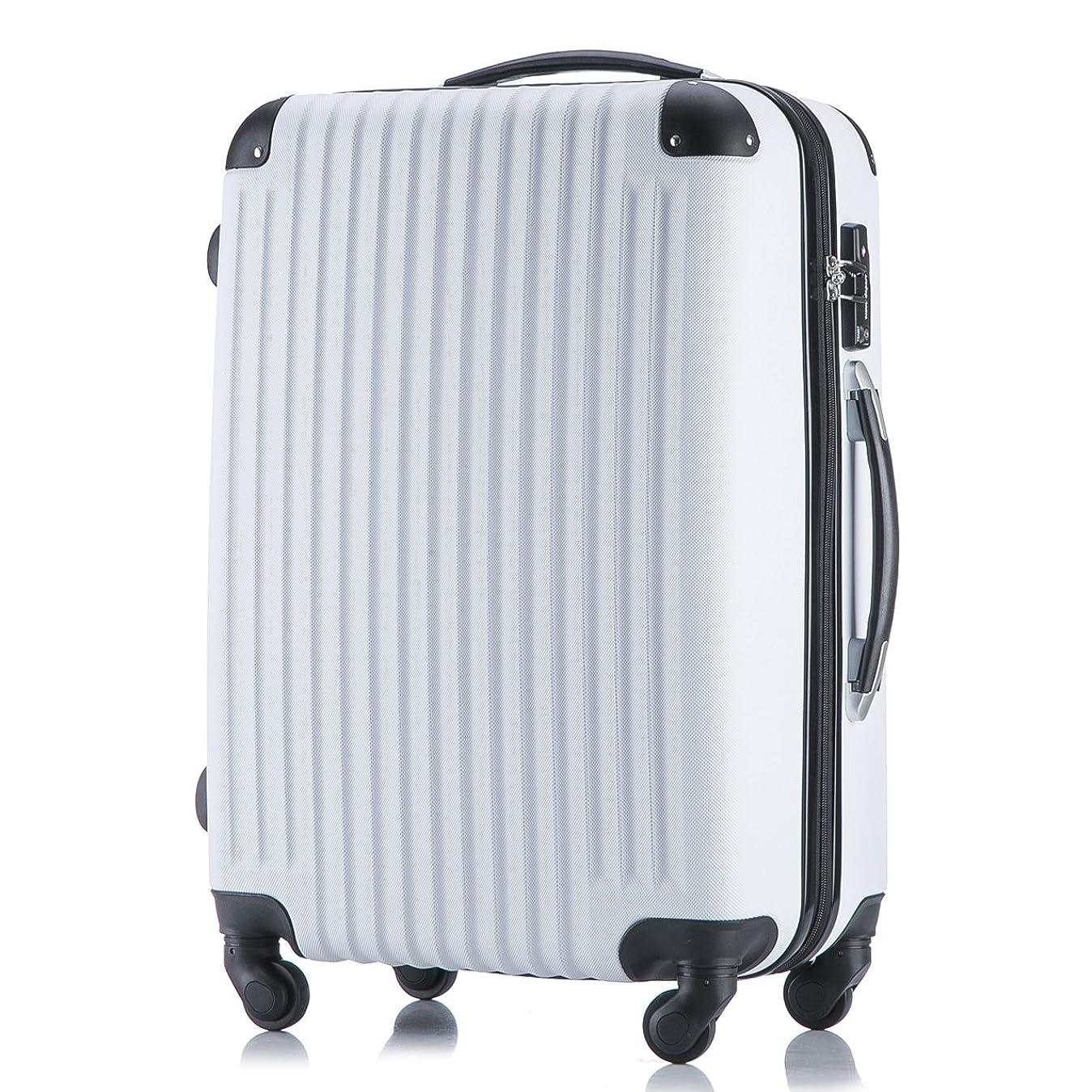 羊悩み以来(トラベルデパート) 安心の3年保証 超軽量スーツケース TSAロック搭載 機内持込み ファスナータイプ ダイヤル式 保管カバー付