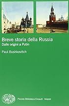 Scaricare Libri Breve storia della Russia. Dalle origini a Putin PDF