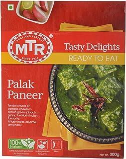 MTR パラックパニール(ほうれん草カッテージチーズカレー) 300g