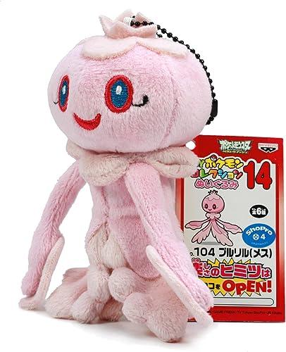 Banpresto My Pokemon Collection Best Wishes Mini Plush - 47813 - 5  Frillish Pururill, Rosa