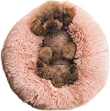BinetGo Dog Bed Cat Bed Cushion Bed Faux Fur Donut Cuddler Self-Warming Cat and Dog Bed Cushion for Joint-Relief and Improved Sleep – Machine Washable, Waterproof Bottom