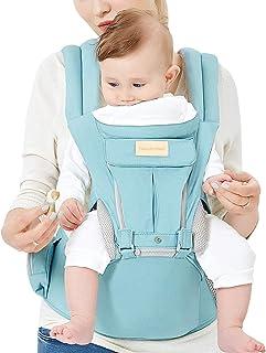 最新 抱っこ紐 ベビー・ラップ・キャリア、ヒップシートと、多機能 男女兼用 防風帽子と、噛みタオルと、6アンド1のコンバーチブル・バックパック付き、乳児、赤ちゃん、抱っこひも