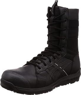 ASICS 亚瑟士 安全鞋 工作鞋 Winjob CP402 JSAA A种鞋头 防滑鞋底 搭载fuzeGEL系统 男士