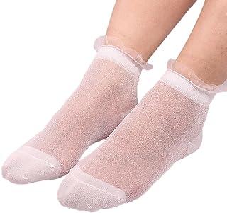 Calcetines de tobillo de encaje, ventilación antideslizante ultrafino Calcetines de seda de cristal transparente calcetines cortos de tobillo elástico para mujeres y niñas