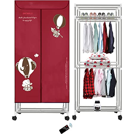 QKCWAJJ Clothes Dryer Portable Dryer for Laundry 1500W-1.7 Meters 3-Tier Folding Dryer Quick Dry & Efficient Mode Digital Automatic Timer with Remote Control for Apartments (Red)