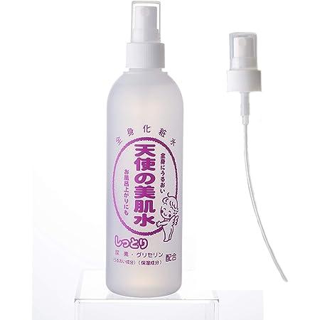 天使の美肌水しっとり 化粧水 +ノズル セット 310ml + スプレーノズル