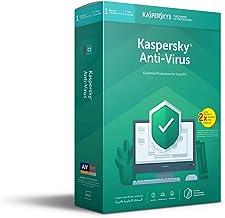 كاسبيرسكي ANVTIVIRUS 2019 - 4 مستخدمين (1 زائد 1 × 2) - نسخة الشرق الأوسط الأصلية