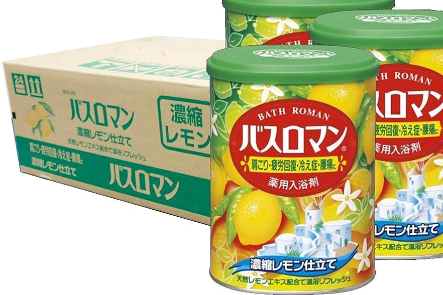 急いであいまい残り物アース製薬 バスロマン 濃縮レモン仕立て 850g(入浴剤)×12点セット (4901080532015)