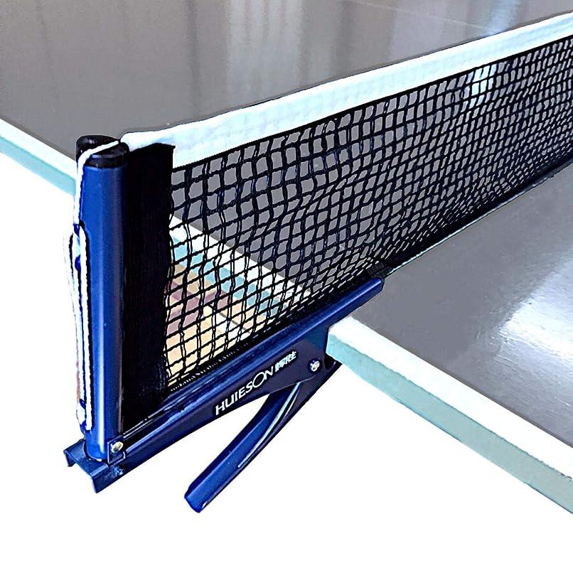 永遠にパトロン驚き[GLEOOD] 卓球ネット ポール付 取り付け簡単 すぐつけられる 国際規格 卓球台 対応