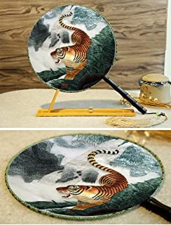 Best japanese tiger embroidery Reviews