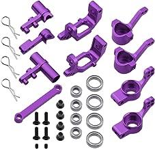 hsp drift car parts