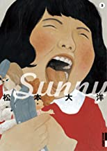 表紙: Sunny(3) (IKKI COMIX) | 松本大洋