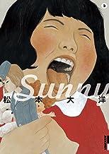 Sunny(3) (IKKI COMIX)