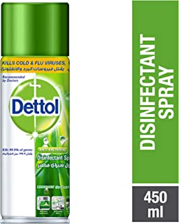 Dettol Disinfectant Surface Spray Morning Dew 450ml