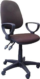 كرسى مكتب هيدروليك دوار متحرك 2 ماكينه ظهر متحرك
