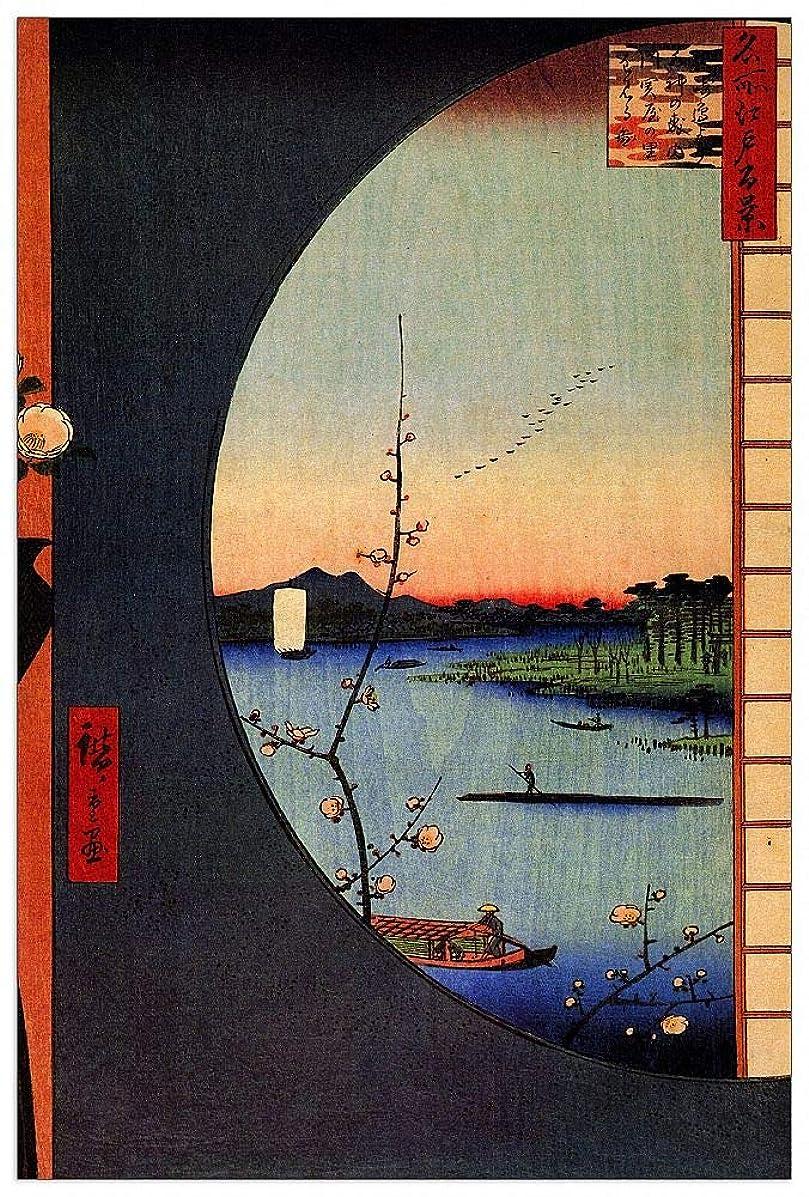 ArtPlaza TW92976 Hiroshige Utagawa - View from Massaki of Suijin Shrine Decorative Panel 27.5x39.5 Inch Multicolored